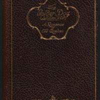 PR4859_K15_G6_1929b_front_cover.jpg